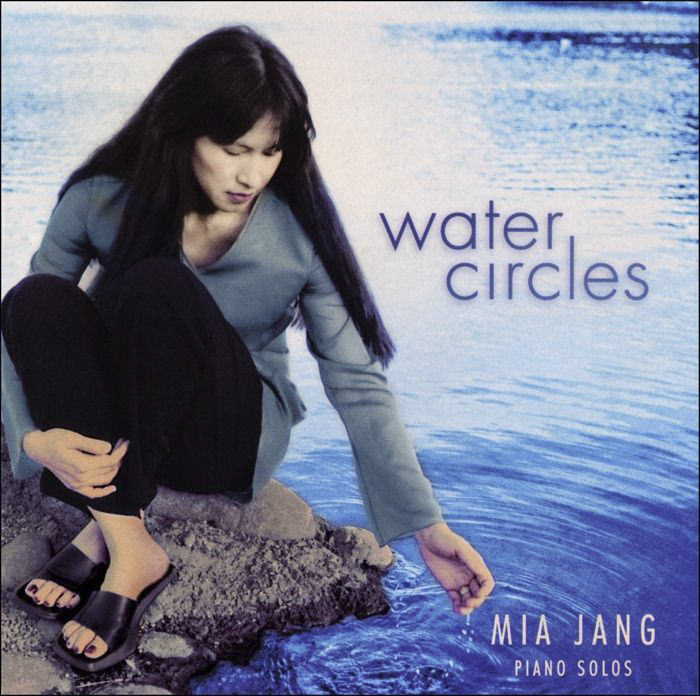 Mia Jang, Water Circles